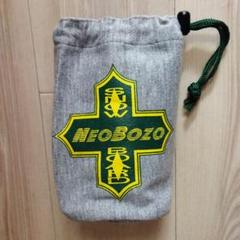 "Thumbnail of ""NEOBOZOの巾着"""