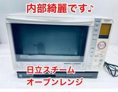 """Thumbnail of """"日立 オーブン電子レンジ 22L 過熱水蒸気 パールホワイト MRO-MS7 W"""""""