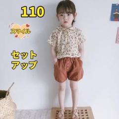 """Thumbnail of """"キッズセットアップ 花柄シャツ カボチャパンツ 上下セット 女の子夏服110"""""""