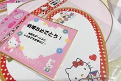 "Thumbnail of ""色紙 6枚セット+色紙ファイル 1枚"""