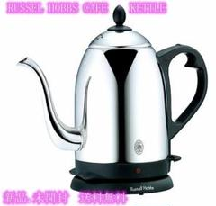 """Thumbnail of """"RUSSEL HOBBS CAFE KETTLE"""""""