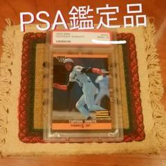 "Thumbnail of ""【PSA9】野球カード しんじょう剛志 1993年"""