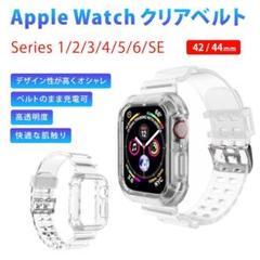 """Thumbnail of """"AppleWatch ベルト 透明バンド 韓国 インスタ 42/44㎜ クリア"""""""