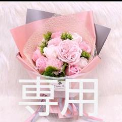 "Thumbnail of ""ミリン様専用"""