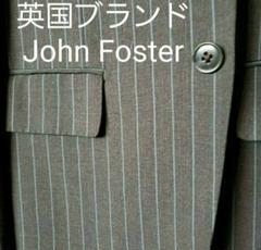 "Thumbnail of ""英国ブランドJohn Foster ONLY Tailor Made"""
