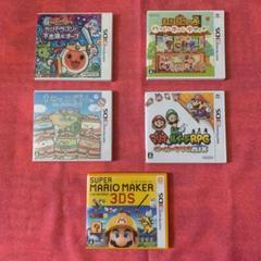"Thumbnail of ""3DSソフト おまとめ出品です!"""