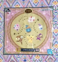 "Thumbnail of ""一番くじ ポケモン Mimikkyu's Antique&Tea ピカチュウ"""