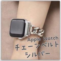 """Thumbnail of """"アップルウォッチ チェーンバンド ベルト AppleWatch38mm/40mm"""""""