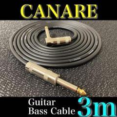 """Thumbnail of """"【新品】CANARE L-4E6S ギター/ベース シールド 3m ブラック"""""""