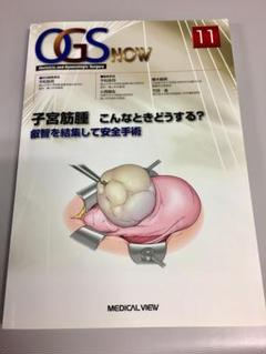 "Thumbnail of ""OGS NOW : Obstetric and Gynecologic Sur…"""