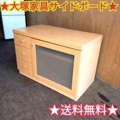 """Thumbnail of """"527★送料設置無料★大塚家具購入★インテリアテレビ台"""""""