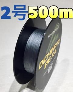 "Thumbnail of ""PEライン 500m 2号 グレー 高強度 4編み(送料込み)"""