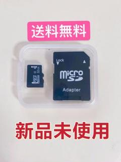 "Thumbnail of ""microSDカード32GB、.SDカード変換アダプター付き"""