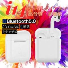 大人気 TWS i14 ワイヤレスイヤホン Bluetoothイヤホン通勤 通学