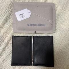 "Thumbnail of ""WERKSTATT MUNCHEN M9042 マネークリップ カードケース"""