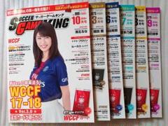 """Thumbnail of """"サッカーゲームキング ①"""""""