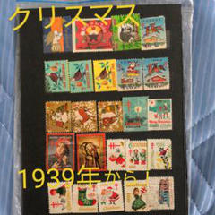"Thumbnail of ""海外クリスマス切手1939年から!"""