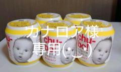 "Thumbnail of ""chu-bo!  使い切り哺乳瓶 5個"""