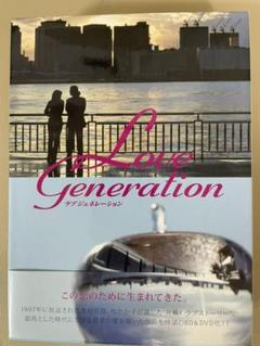 "Thumbnail of ""ラブ ジェネレーション DVD-BOX〈6枚組〉"""