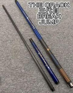"""Thumbnail of """"ビリヤードキュー THE Crack 最新限定シリーズ カーボンブレイクジャンプ"""""""