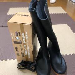 """Thumbnail of """"折りたたみ式長靴(男女兼用)サイズL (25.5cm〜26.0cm)"""""""