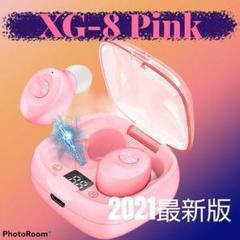 XG-8 Bluetooth ワイヤレス イヤホン 桃 ピンク コスパ コピー2