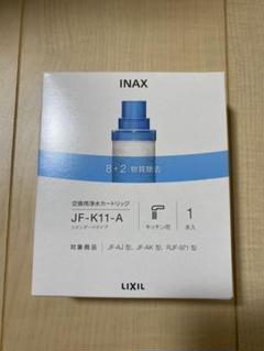 "Thumbnail of ""INAX 交換カートリッジ JF-K11-A"""