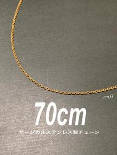 "Thumbnail of ""【シンプルチェーンネックレス ゴールド 70cm 1本】b33"""