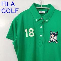 """Thumbnail of """"美品 FILA GOLF フィラゴルフウェア ポロシャツ 緑 M レディース"""""""