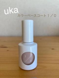 "Thumbnail of ""uka ウカ カラーベースコート 1/0 10ml"""