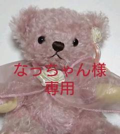 """Thumbnail of """"ハウステンボス テディベア 限定 ぬいぐるみ"""""""