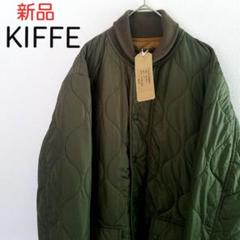 """Thumbnail of """"【新品】KIFFE キルティングナイロンジャケット カーキ M"""""""