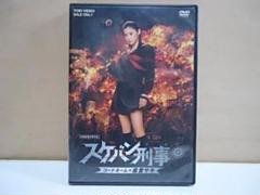 "Thumbnail of ""スケバン刑事 コードネーム=麻宮サキ DVD"""