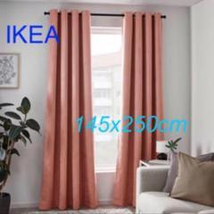 "Thumbnail of ""イケア IKEA 遮光カーテン1組, ライトピンク【新品 未使用】"""