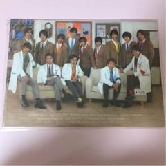 """Thumbnail of """"嵐のワクワク学校2015 嵐×Hey!Say!JUMP 全員集合クリアファイル"""""""