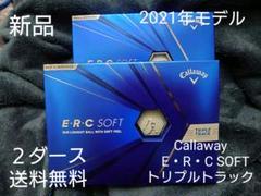 """Thumbnail of """"Callaway E・R・C SOFT   トリプルトラック ゴルフボール"""""""