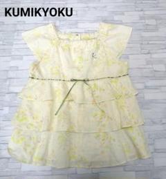 """Thumbnail of """"KUMIKYOKU 組曲 キッズ シフォントップス 160cm"""""""