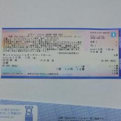 "Thumbnail of ""ピアノバトル 東京公演"""