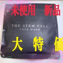 """Thumbnail of """"THE STEM CELL FACIAL TREATMENT マスク 30枚入"""""""