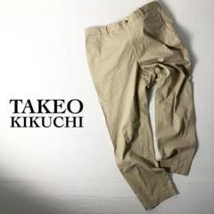 "Thumbnail of ""TAKEO KIKUCHI タケオ キクチ カーゴパンツ ベージュ XL"""