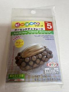 """Thumbnail of """"DAISO ビーズキット4点セット"""""""