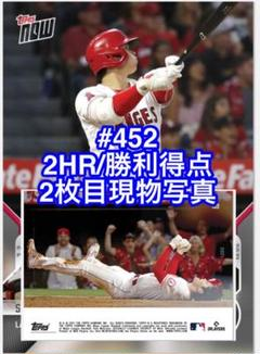 """Thumbnail of """"Topps Now 大谷翔平 トップスナウ 2021 #452 CB"""""""