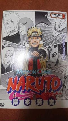 "Thumbnail of ""NARUTO 劇場入場者特典 スペシャルDVD"""
