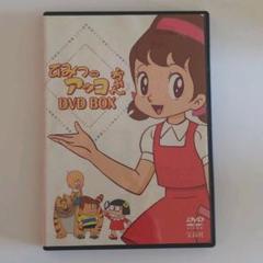 """Thumbnail of """"ひみつのアッコちゃん DVD 2枚セット"""""""