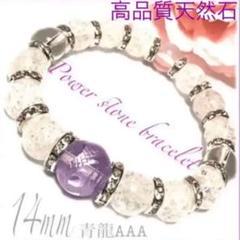 "Thumbnail of ""五爪龍パープル彫水晶14mmAAAクラック水晶天然石 パワーストーンブレスレット"""