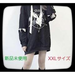 "Thumbnail of ""☆芸能人愛用☆病み可愛い ロング丈 うさぎ柄 パーカーワンピース 黒 XXL"""