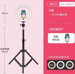 """Thumbnail of """"三脚スマホ台"""""""