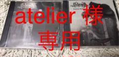 "Thumbnail of ""nehemah 1ST〜3RD まとめ売り"""
