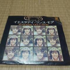 "Thumbnail of ""レコード  カーペンターズ"""