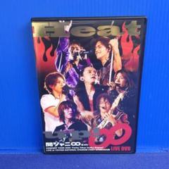 "Thumbnail of ""関ジャニ∞/Heat up!〈初回生産限定盤・2枚組〉"""